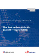 Blue Book on China's Scientific Journal Development (2020)  - EDP Sciences